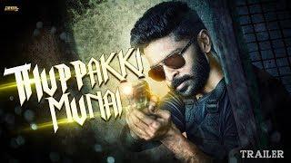 Thuppakki Munnai 2019 New Hindi Dubbed Latest Action Movie Trailer | Vikram Prabhu, Hansika Motwani