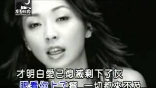 林曉培 交叉線. thumbnail