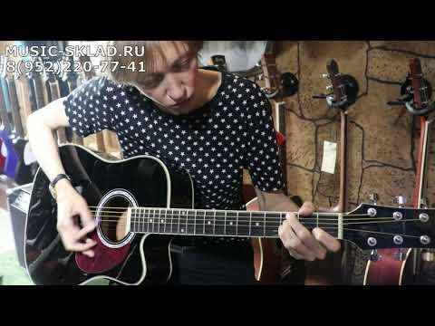 Обзор акустической гитары Naranda DG220CBK