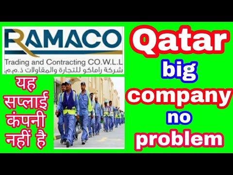 famous construction company job! Ramaco company in qatar