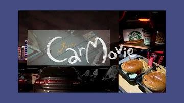 커플 vlog. 이시국 데이트 브이로그🚙 자동차극장 이용법 꿀팁 | 파주 자유로 자동차극장 | 조제