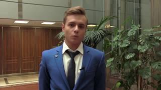 видео: Первокурсники МГИМО 2017