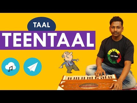 How to form Teentaal | 03  Harmonium Bangla lesson | Let's