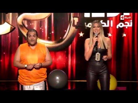 مينا نادر - رقص زومبا مع بنات لبنانيات | نجم الكوميديا