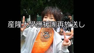 セシルのもくろみ 8話 真木よう子 吉瀬美智子 話題の動画 https://www.y...