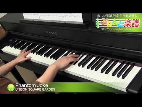 Phantom Joke UNISON SQUARE GARDEN