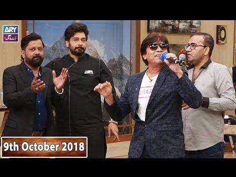Salam Zindagi With Faysal Qureshi Guests: Hassan Jahangir & Naeem Abbas Rufi -  9th October 2018
