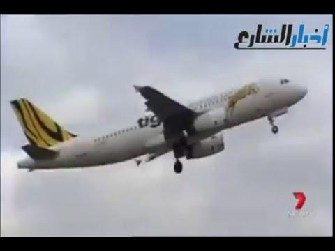 أول فيديو لسقوط الطائرة المصرية فى البحر المتوسط
