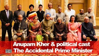 """Anupam Kher & political cast of  """"The Accidental Prime Minister"""""""