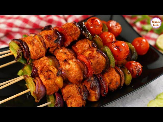 চুলায় তৈরী চিকেন সাসলিক রেসিপি- ঘরে থাকা অল্প উপকরণে | Chicken Shashlik Recipe,Shish Kabab for iftar
