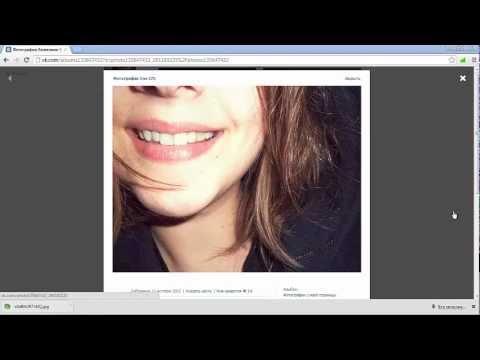 Как сохранить фото(оригинал) на компьютер с контакта