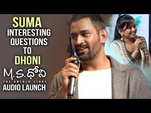 Anchor Suma Interesting Questions To Dhoni @ MS Dhoni Telugu Movie Audio Launch | TFPC