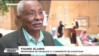INTÉGRALE - Destination Francophonie  - DESTINATION SOUDAN Younis Elamin