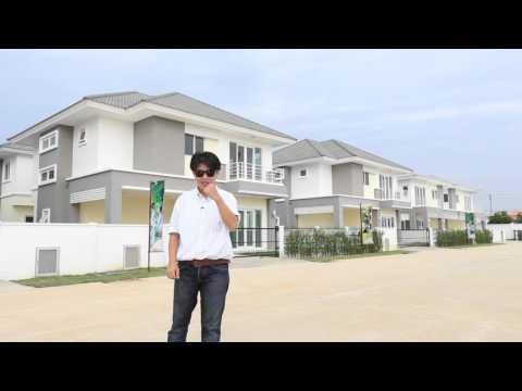 คลิปเยี่ยมชมโครงการ T.65 : Kunalai Courtyard บ้านกล้วย-ไทรน้อย