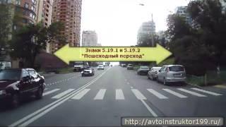 Строгино маршрут ГАИ