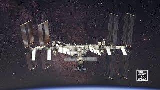 Космическая среда №208 от 31 октября 2018