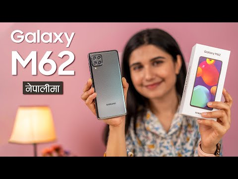 Samsung Galaxy M62 Unboxing U0026 Review नेपालीमा