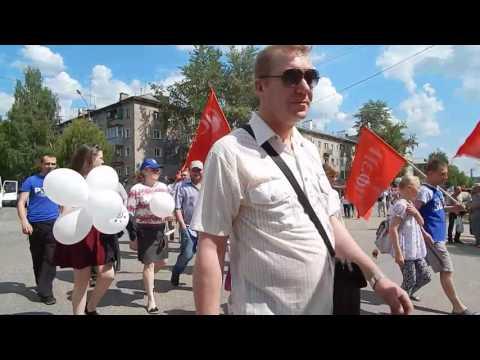 Омутнинск. День города 2017