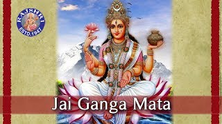 Jai Gange Mata - Ganga Ji Ki Aarti with Lyrics - Sanjeevani Bhelande - Hindi Devotional Songs