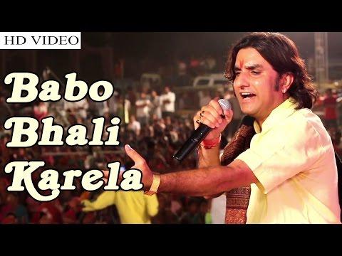Prakash Mali Bikaner Live | Babo Bhali Karela | Baba Ramdevji Bhajan | HD Video | Rajasthani Songs