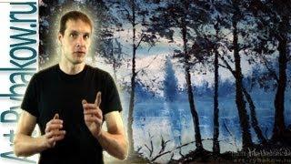 Волшебный лес - КАК РИСОВАТЬ маслом. Мастер класс масляной живописи мастихином от Валерия Рыбакова