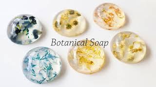 Botanical(He…
