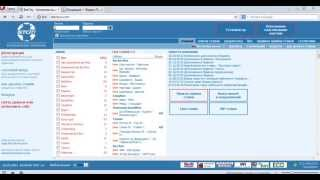 регистрация в букмекерской конторе 'BETCITY' Открытие счета в БК 'БЕТСИТИ'