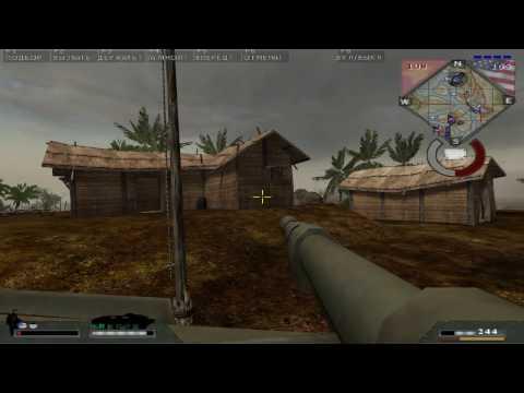Прохождение Battlefield Vietnam - Операция: Игра Уорден. Часть 1.1