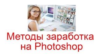 Как Заработать в Интернете - 2.18 - Adobe Premiere для интернет-бизнесмена