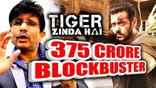 Salman की Tiger Zinda Hai होगी Blockbuster - KRK का Box Office Prediciton
