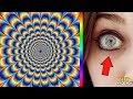 50 оптических иллюзий, от которых ты офигеешь! + Конкурс