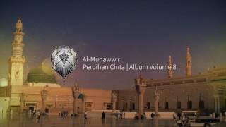 Download Lagu AL MUNAWWIR : PEREDIHAN CINTA - ALBUM 8 mp3
