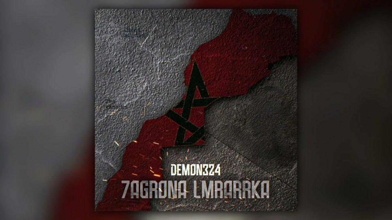 Download DEMON - 7AGRONA LMRARRKA (DISSTRACK) PROD BY JADTHESHAMAN x WYSKAR