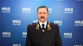видео Постановление Правительства РФ от 13.05.2013 N 407 (ред. от 24.06.2017)