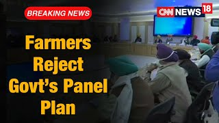 Farmers Reject The Government's Panel Plan | CNN News18