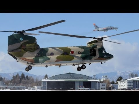 The JASDF Rescue Team Salvage Training at the Komaki Base Japan									posted by wynad2g