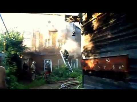 Пожар на Пионерской, 43 ,САМАРА 28.07.15