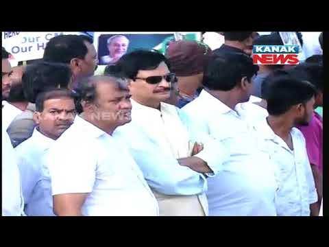 Huge Numbers of BJD Supporters To Welcome CM Naveen Patnaik