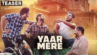 Yaar Mere (Teaser ) | Jagveer Gill | Parmish Verma | Desi Crew | 25th January 2018| Lokdhun