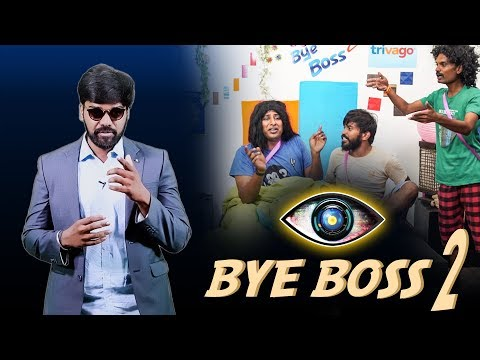 Big Boss 2 Spoof | Madras Central