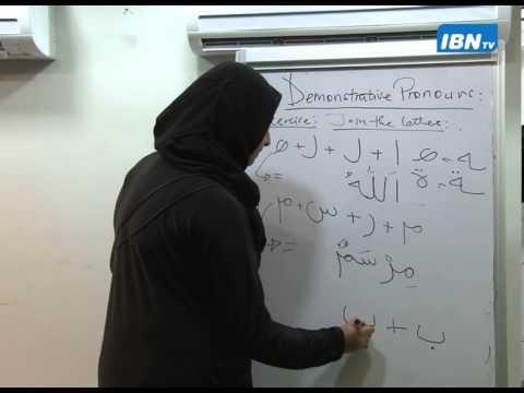 Arabic Lesson 11