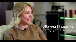 Салон красоты Жанны Падалка | Клуб красоты в Киеве(, 2015-04-24T13:50:53.000Z)