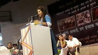 Reshma patel amdavad