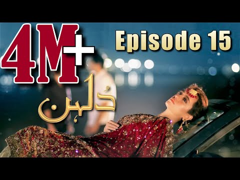 Dulhan   Episode #15   HUM TV Drama   4 Janaury 2021   Exclusive Presentation by MD Productions