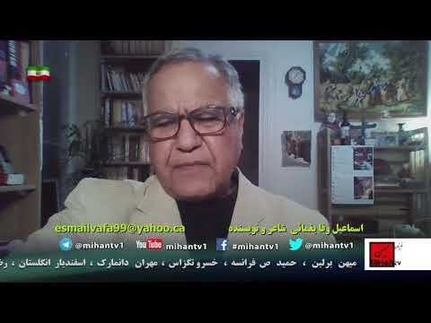 تقویم ما و تقویم اشغالگران ایران. تقویم و تاریخ ما با کورش شروع شده است نه محمد.اسماعیل وفا یغمائی