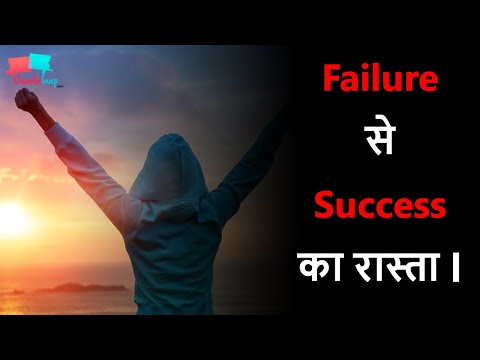 How To Face Failure In Life | Failure - 2020 Best Motivation Speech For Students, Success & Life