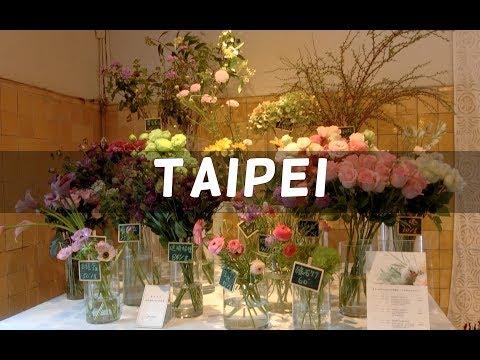 TAIPEI 03 2017 | TAIWAN | HUASHAN 1914 CREATIVE PARK | KACCHIU