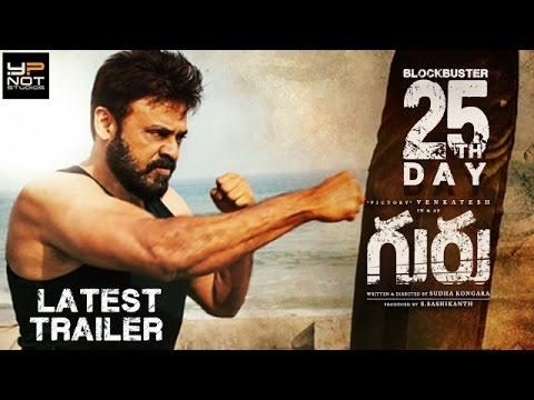 Guru Telugu Movie Latest Trailer | Venkatesh | Ritika Singh | Santhosh Narayanan | Sudha Kongara