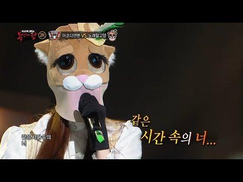 【TVPP】 Haeri(Davichi) - Living In The Same Time, 해리(다비치) – 같은 시간 속의 너 @King of masked singer