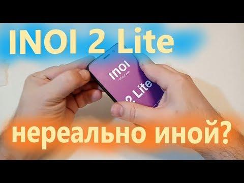 INOI 2 Lite - действительно иной